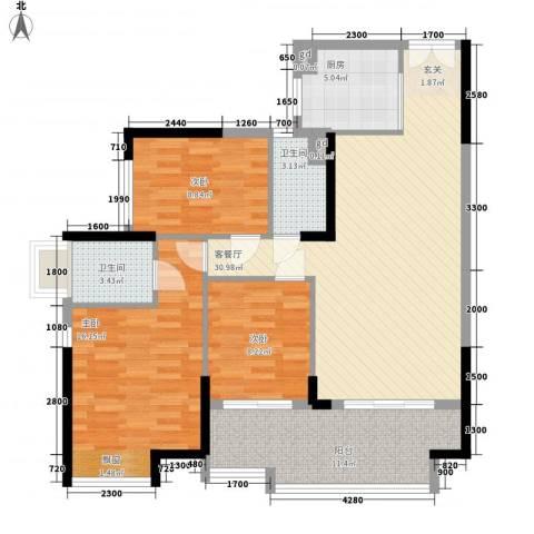 星光礼寓3室1厅2卫1厨87.36㎡户型图