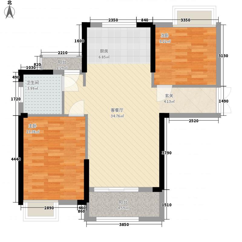 翰林紫园2.40㎡4、5号楼H户型2室2厅1卫1厨