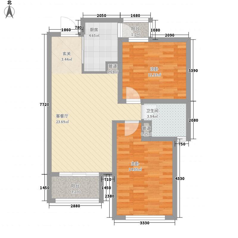 天山水榭花都2室1厅1卫1厨90.00㎡户型图