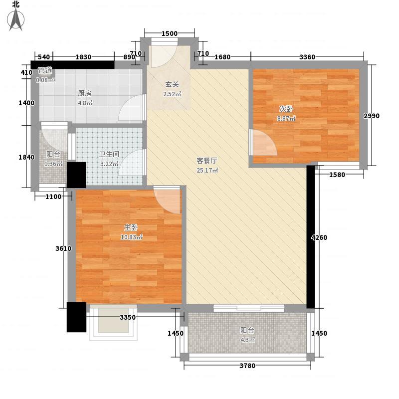 正阳大悦城84.00㎡5、7号楼B户型2室2厅1卫1厨