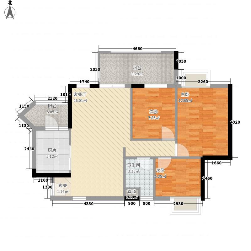 开平康城1.21㎡一期4幢06户型3室2厅1卫1厨
