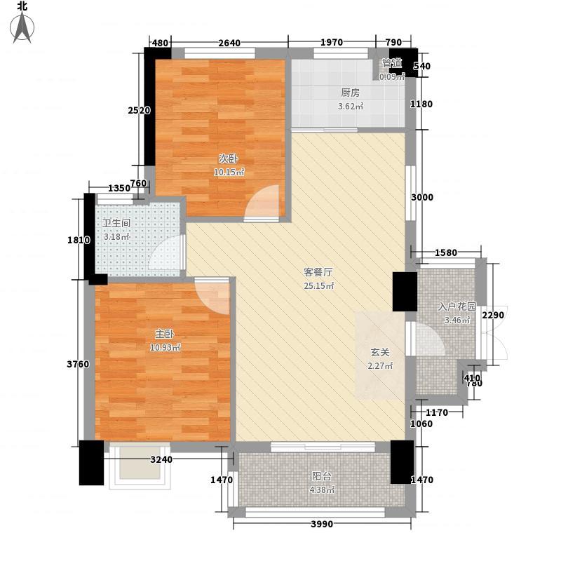 正阳大悦城88.00㎡3号楼B户型2室2厅1卫1厨