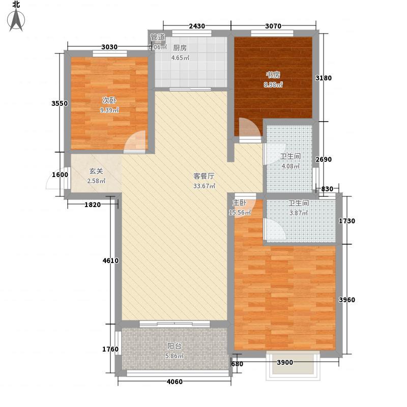 谦祥兴隆城123.00㎡C3户型3室2厅2卫1厨
