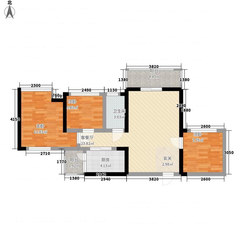 滨江阳光水岸8.23㎡1-4号楼01、06号房A1户型3室2厅1卫1厨