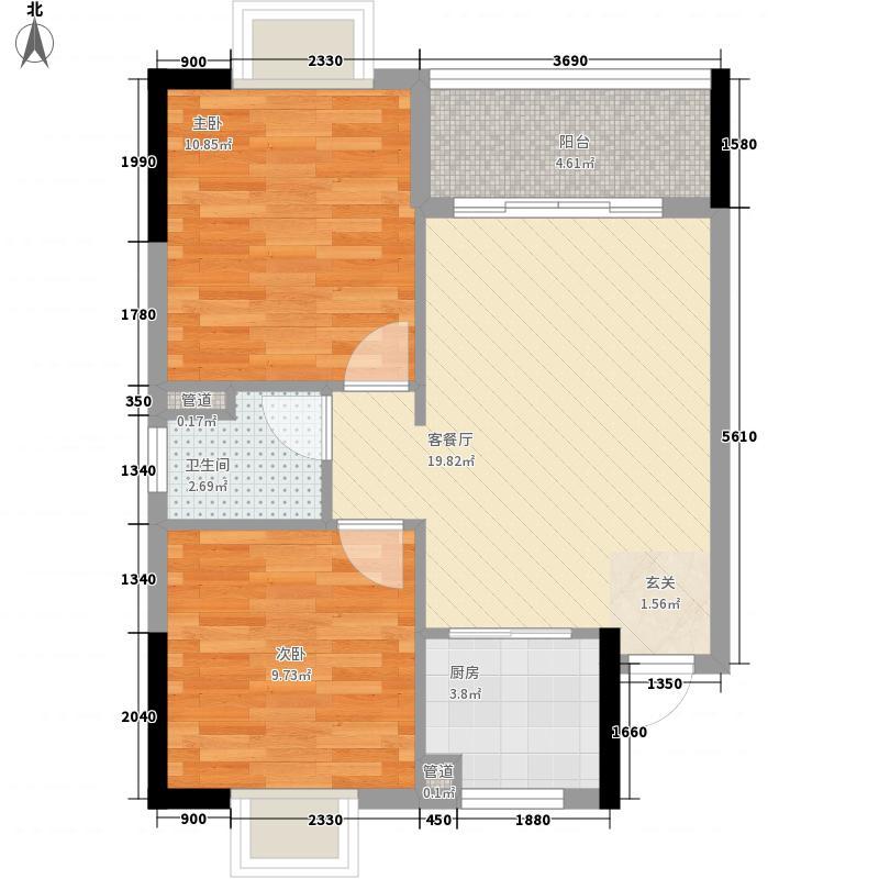 世纪城・圣廷苑67.00㎡华裕阁2、3幢C户型2室2厅1卫1厨