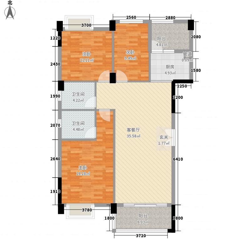 卢浮公馆122.50㎡典雅户型3室2厅2卫1厨