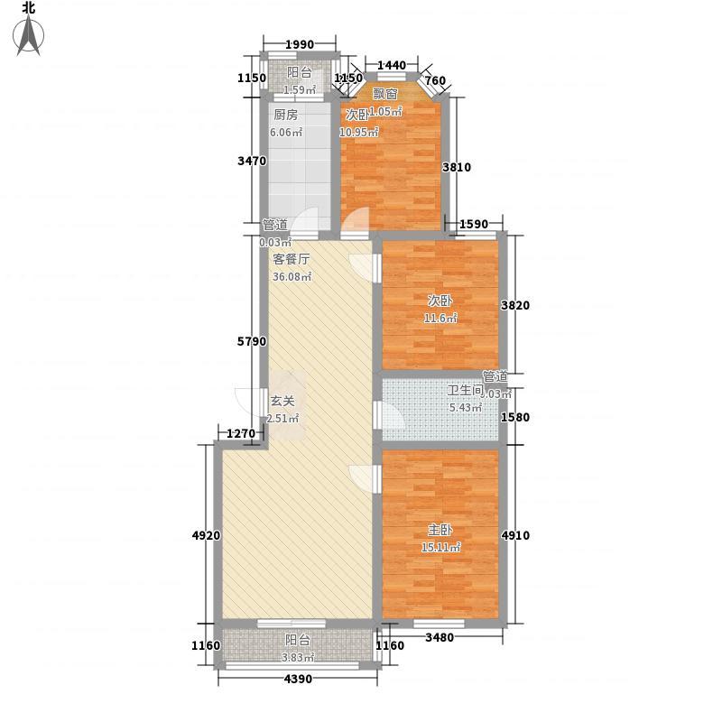 馨港庄园127.80㎡户型3室2厅1卫1厨
