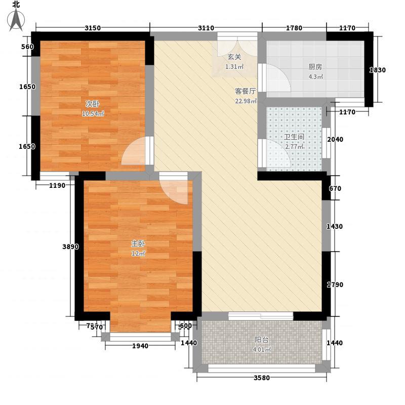 郑上品82.50㎡7号楼B户型2室2厅1卫1厨