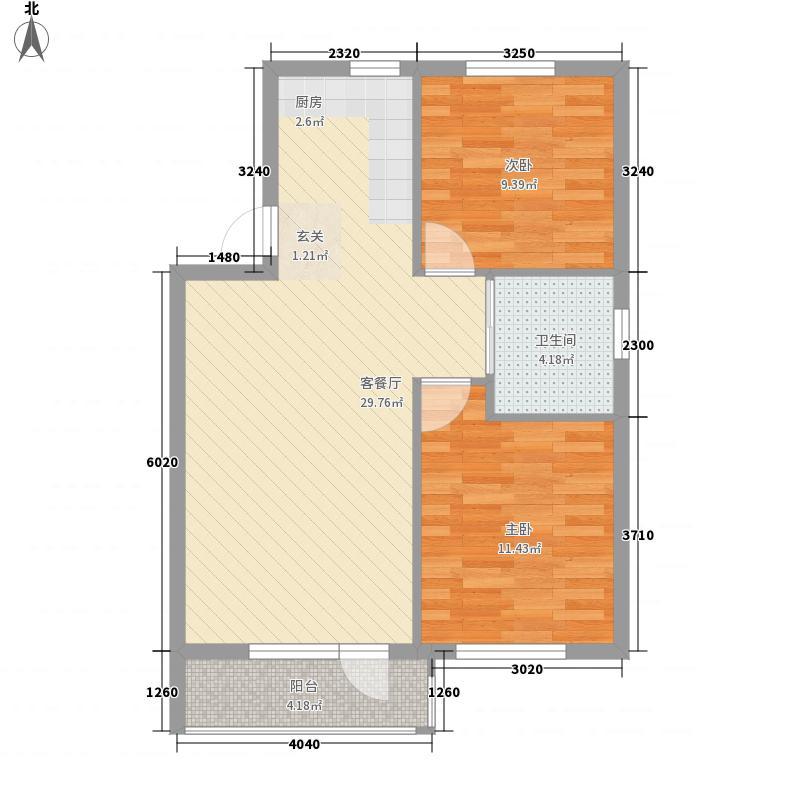 科达海景82.00㎡1#楼E户型2室1厅1卫1厨