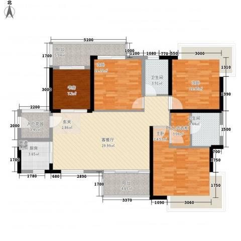 港航华庭4室1厅2卫1厨119.67㎡户型图