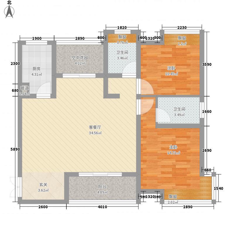 万吉一品116.00㎡E户型3室2厅2卫1厨