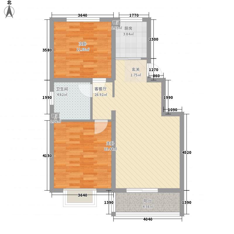 蓝郡国际1.35㎡3#4#A户型2室2厅1卫1厨