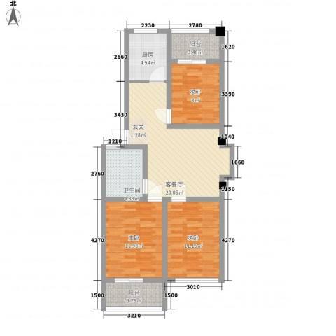 缇香园3室1厅1卫1厨68.23㎡户型图