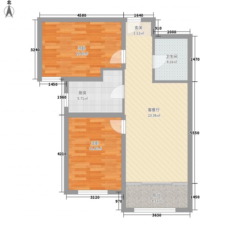 威隆太阳城88.10㎡A户型2室2厅1卫1厨