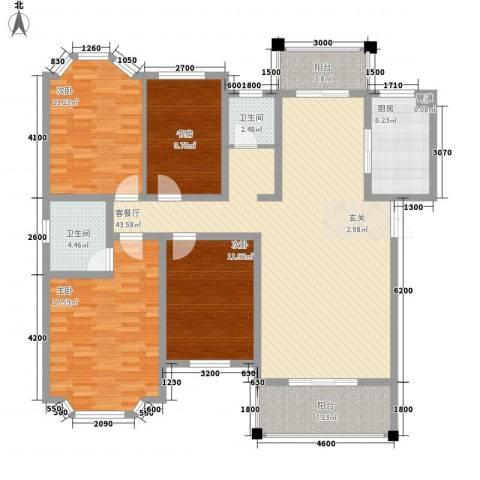 长房央墅4室1厅2卫1厨144.00㎡户型图