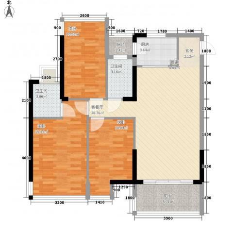 义乌小商品批发城3室1厅2卫1厨81.62㎡户型图