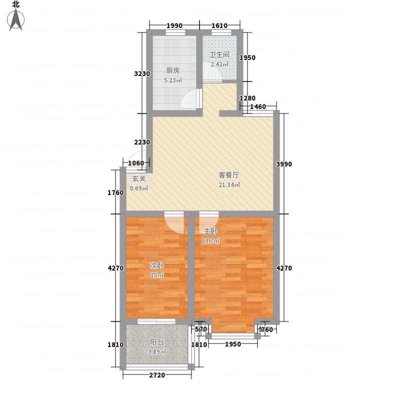 西城国际82.28㎡浪漫美屋户型2室1厅1卫1厨