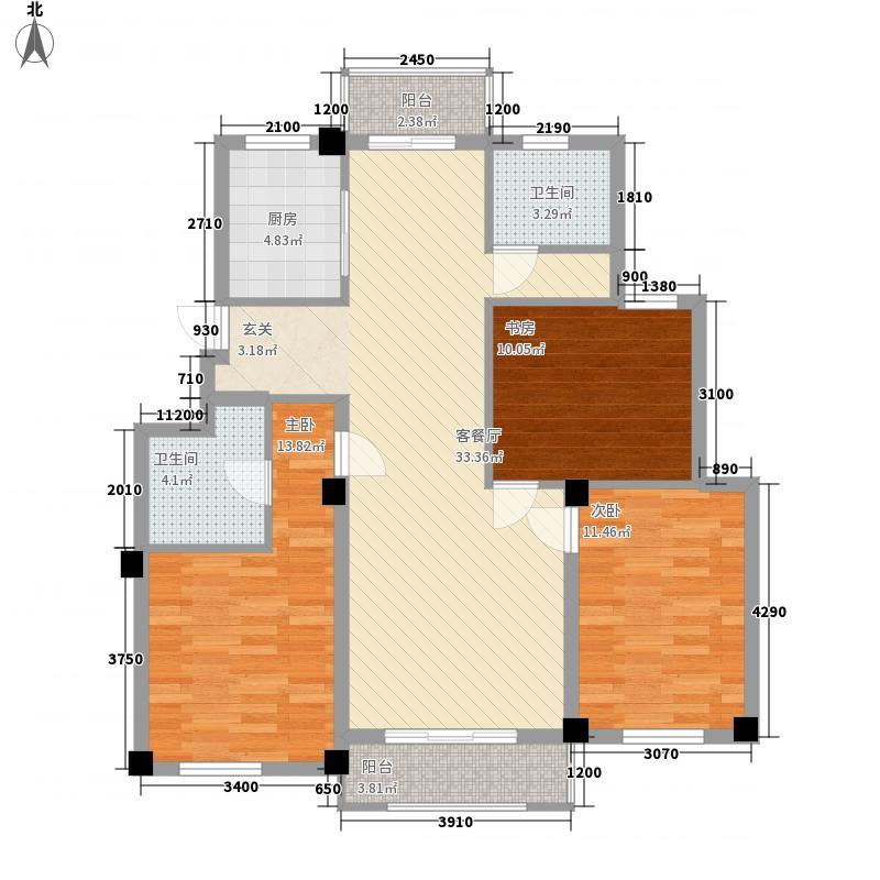 宝莱橙品124.00㎡C户型3室2厅2卫1厨
