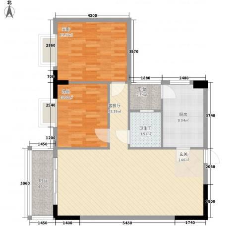 华宇大厦2室1厅1卫1厨99.00㎡户型图