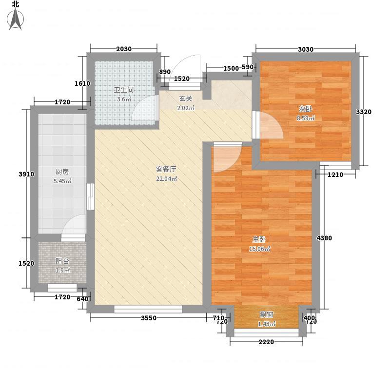太原富力桃园户型图5#楼02户型 2室2厅1卫