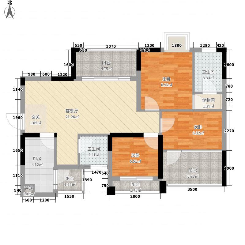 成功悦都88.00㎡2号楼标准层E2户型3室2厅2卫1厨