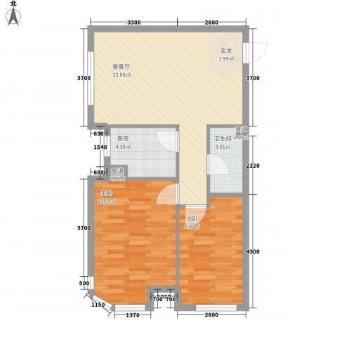 中信・御园2室1厅1卫1厨75.00㎡户型图