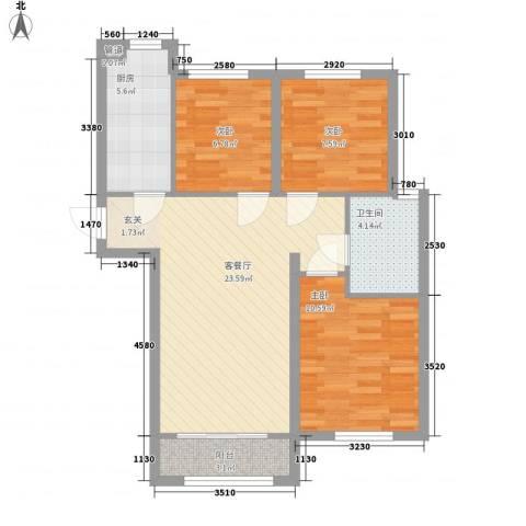 太阳城3室1厅1卫1厨88.00㎡户型图