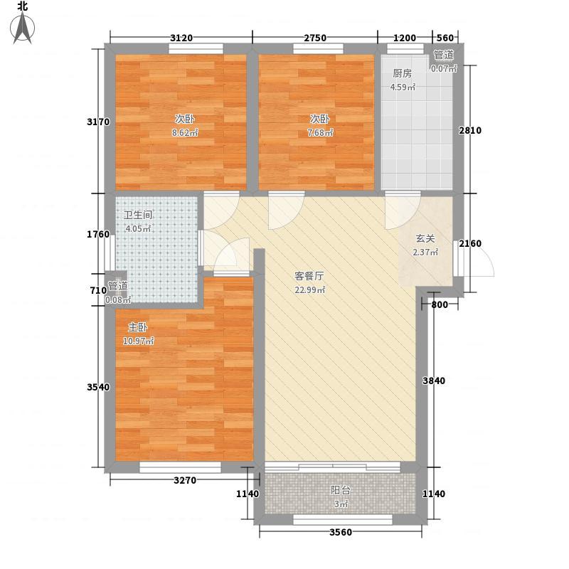 太阳城88.50㎡9#A户型3室2厅2卫