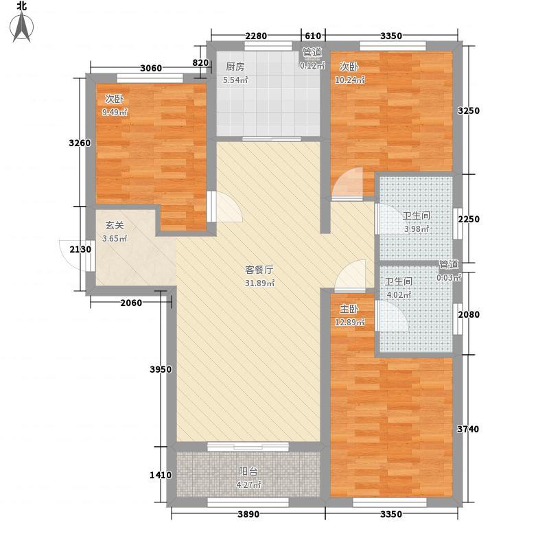 太阳城117.84㎡9#C户型3室2厅2卫