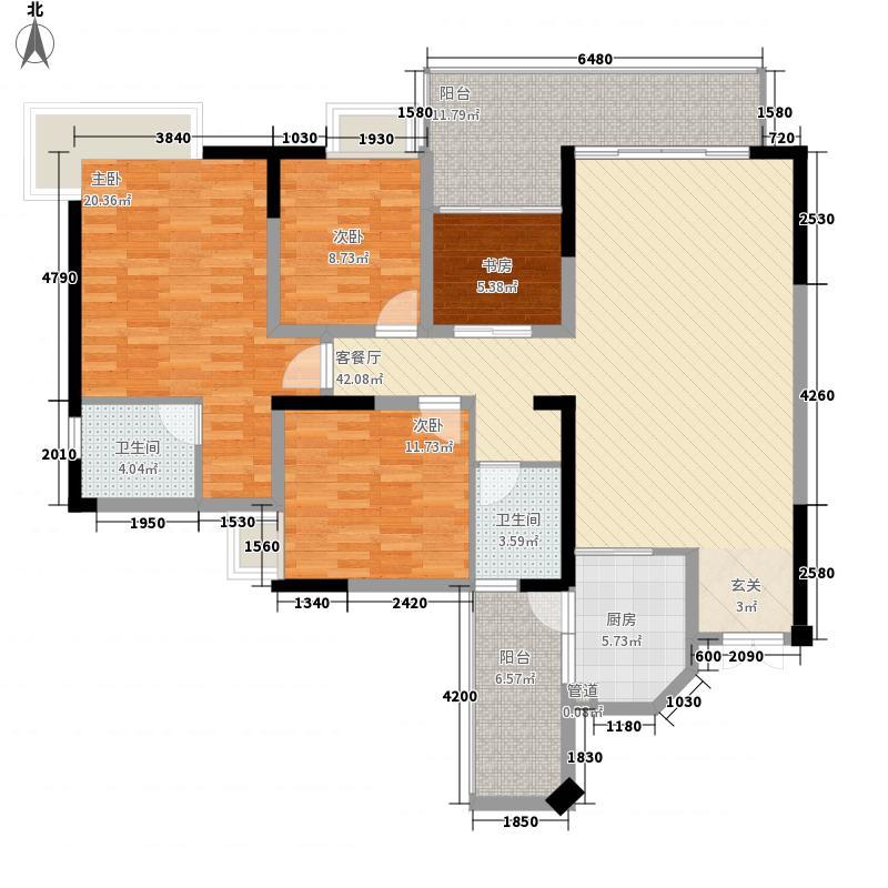 半岛半山152.00㎡B6栋1单元01、2单元03户型4室2厅2卫1厨