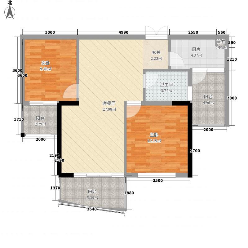 丽景湾一期二居户型2室2厅2卫1厨