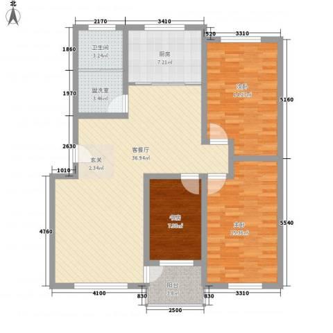 香溪新城3室2厅1卫1厨131.00㎡户型图
