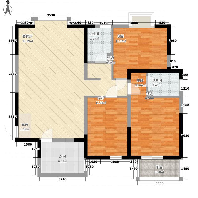 长安星园118.40㎡D户型3室2厅2卫1厨