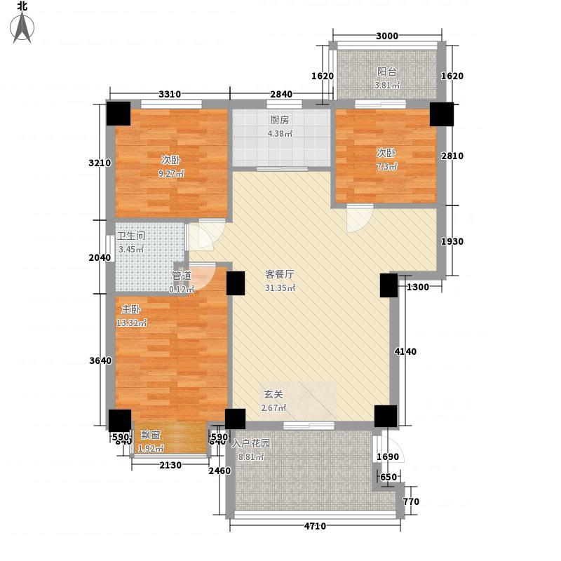晶品6530三期116.00㎡户型3室2厅1卫1厨