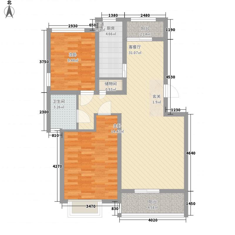 昆泉天籁村8.25㎡25号楼D户型2室2厅1卫1厨
