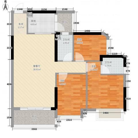 日升昌阳光御园3室1厅2卫1厨72.17㎡户型图