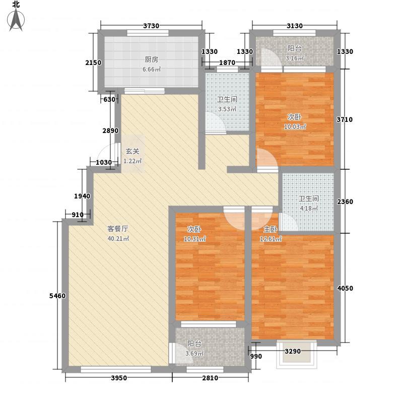 雷士书香宜家137.50㎡8户型3室2厅2卫1厨