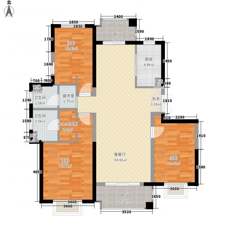 郑州国瑞城134.45㎡一期洋房B3户型3室2厅2卫1厨
