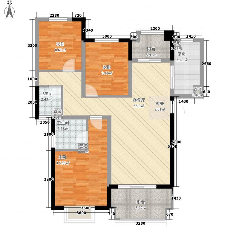 郑州国瑞城127.78㎡A3户型3室2厅2卫1厨