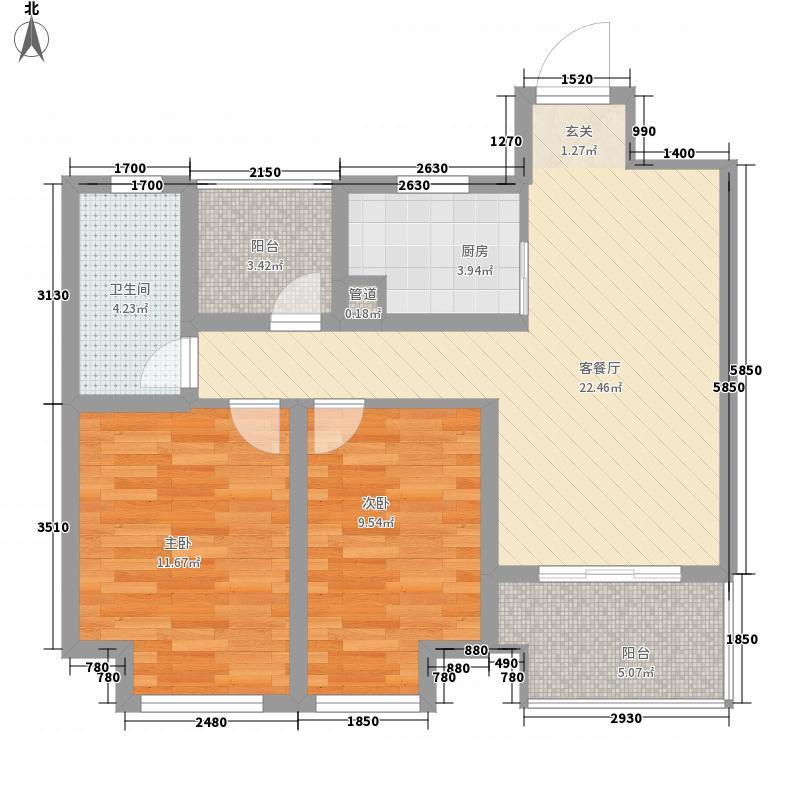 绿地滨湖国际城88.00㎡A-2户型2室2厅1卫1厨
