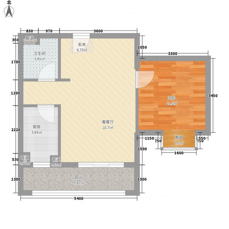 孔雀大卫城6.00㎡HB中间户型1室2厅1卫1厨