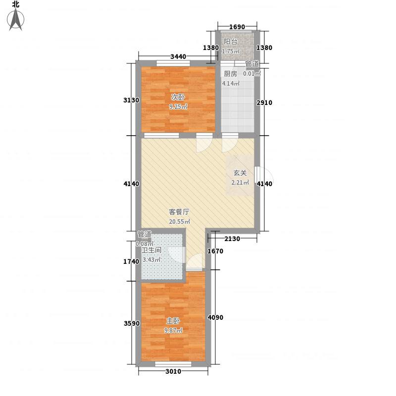 荣信森林里72.10㎡A1-1户型2室2厅1卫