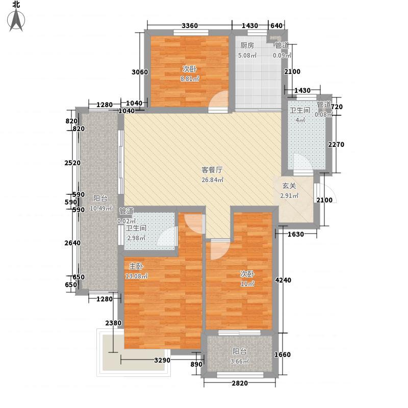 银盛泰浪琴海125.00㎡高层14#、15#、17#边户E1户型3室2厅2卫1厨