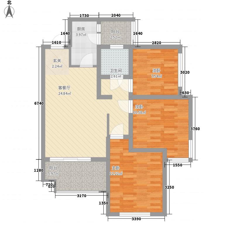 世豪公馆86.00㎡A3户型3室2厅1卫1厨