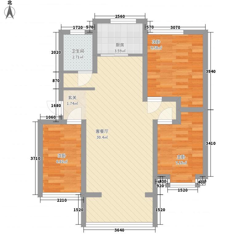 朗悦盛境88.12㎡户型3室2厅1卫1厨
