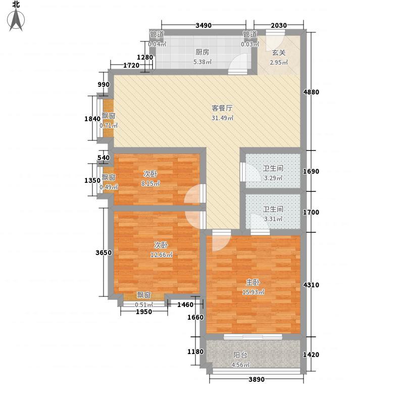 金宇家园123.44㎡F户型3室2厅2卫1厨
