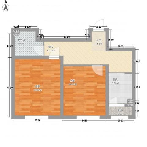福苑2室1厅1卫1厨74.00㎡户型图