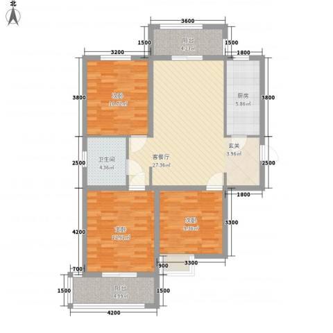 府东美奥花苑3室1厅1卫1厨122.00㎡户型图
