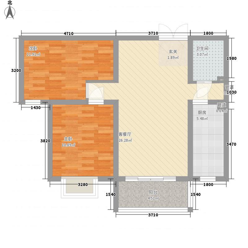 昆泉天籁村88.55㎡35、36号楼C4户型2室2厅1卫1厨
