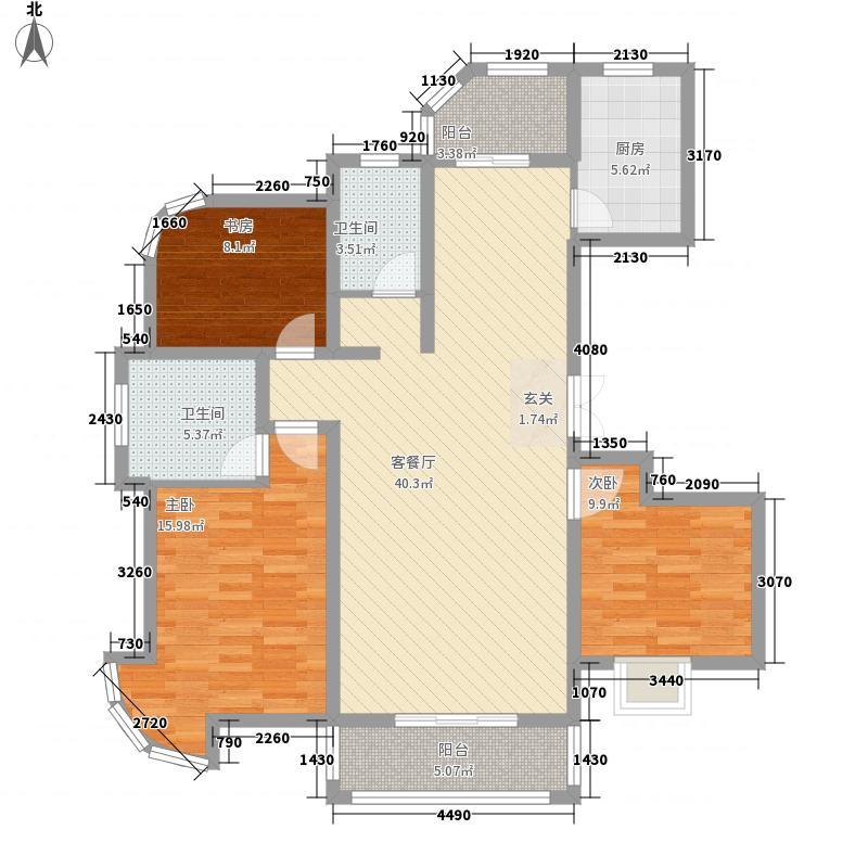 晨胧华庭134.77㎡一期1号楼A户型3室2厅2卫1厨